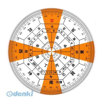 井上製作所 S-418 方位分度器 お得セット ハイクオリティ 透明 即納 在庫 あす楽対応 S418