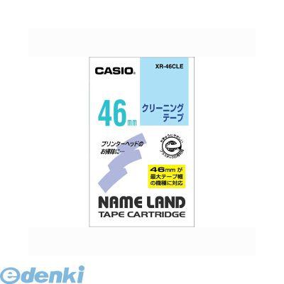 カシオ計算機 XR-46CLE ネームランド用テープカートリッジ クリーニングテープ 1巻 XR46CLE 選択 新色追加して再販