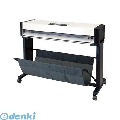 マックス(MAX)[RP-1000Fキャクブ] 拡大印刷機【専用スタンド】RP1000Fキャクブ