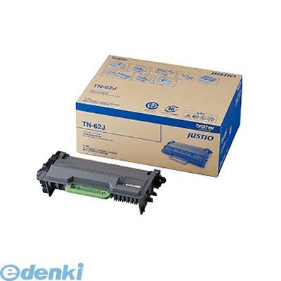 ブラザー販売[TN-62J] モノクロレーザートナー【インク色-ブラック】【1本】TN62J【送料無料】