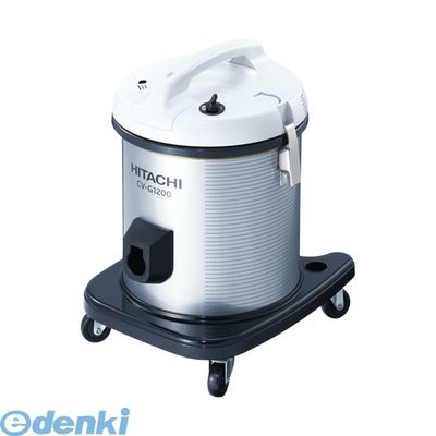 日立製作所(HITACHI)[CV-G1200] お店用掃除機【1台】CVG1200【送料無料】