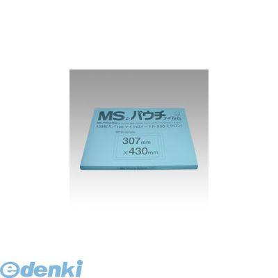 明光商会 MP15-307430 MSパウチフィルム【100枚】MP15307430【送料無料】