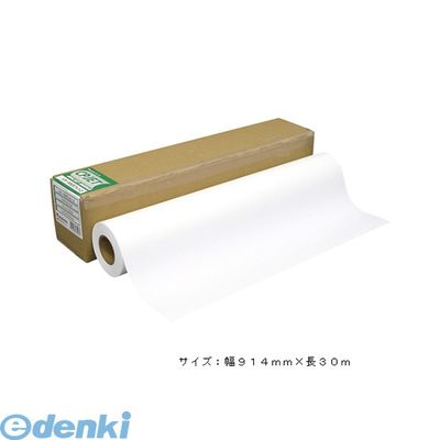 桜井 SHP2036 大判インクジェット用紙【スター半光沢フォト2】【1本】【送料無料】