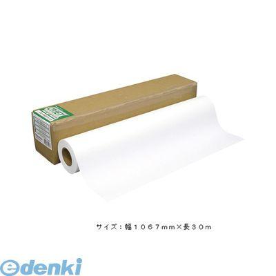 桜井[SHP2042] 大判インクジェット用紙【スター半光沢フォト2】【1本】