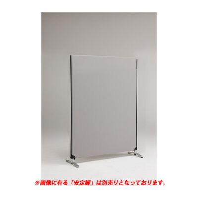 林製作所[YSNP120M-LG] ZIP LINK システムパーティション【本体色-ライトグレー】【高さ1615mm】【1枚】YSNP120MLG