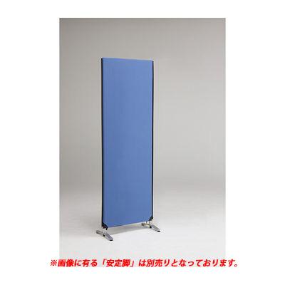 林製作所 YSNP70L-BL ZIP LINK システムパーティション【本体色-ブルー】【高さ1850mm】【1枚】YSNP70LBL