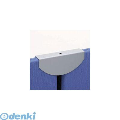 林製作所 YS-OP06 【20個入】ZIP LINK システムパーティション【ストレート金具】YSOP06