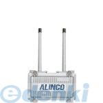 アルインコ ALINCO DJU1R Uシステム対応特定小電力屋外用中継器 直送 代引不可 往復送料無料 キャンセル不可 他メーカー同梱不可 超激得SALE
