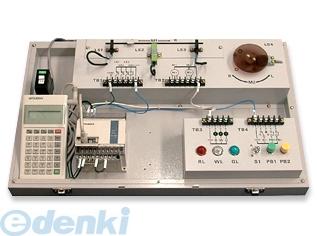 アドウィン(ADWIN) 三菱24MR [MS3-000VT]【納期:約2ヶ月】 PLCトレーニングシステム 三菱24MR 実習キット単品 MS3000VT【送料無料 [MS3-000VT]】, 海外電気CLUB:1bd6042b --- sunward.msk.ru