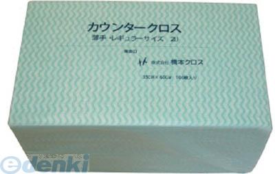 橋本クロス [3UG] カウンタークロス 450枚 3UG【送料無料】