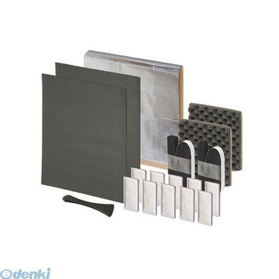 エーモン工業 エーモン 2397 デッドニングキット ドアモジュールパネル対応モデル