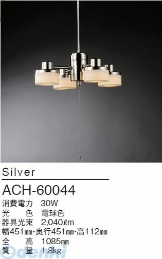 AGLED(アグレッド)旧丸善電機 [ACH-60044] LEDセパレートシーリングライト(LED30W) ACH60044【送料無料】