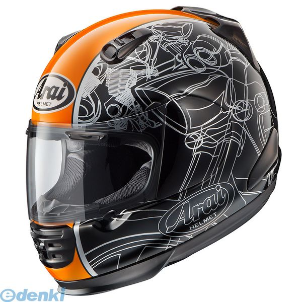 【受注生産品 納期-約2.5ヶ月】アライヘルメット [4530935400416] ヘルメット RAPIDE-IR CHOPPER 57-58 M【送料無料】