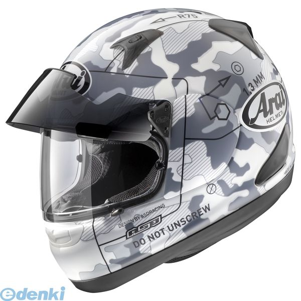 【受注生産品 納期-約2.5ヶ月】アライヘルメット [4530935420094] ヘルメット ASTRO PS COMMAND シロ 57-58 M【送料無料】
