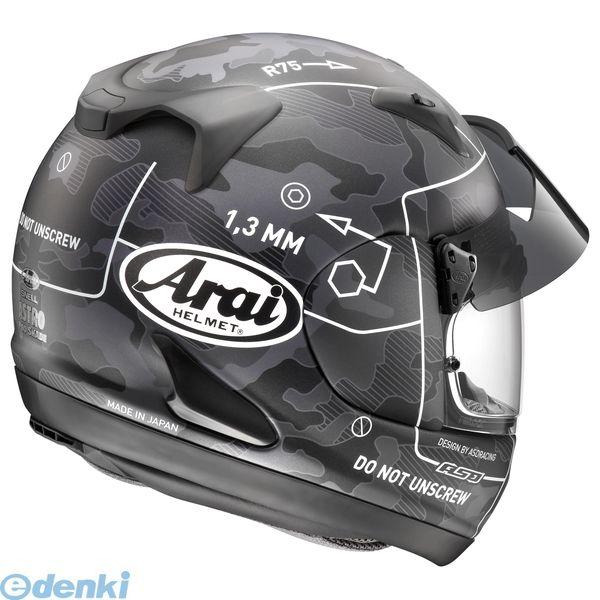 【受注生産品 納期-約2.5ヶ月】アライヘルメット [4530935420155] ヘルメット ASTRO PS COMMAND クロ 59-60 L【送料無料】