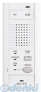 アイホン VH-RS 【納期:約1ヶ月半】 セキュリティテレビドアホン モニターなし増設親機 VHRS【送料無料】