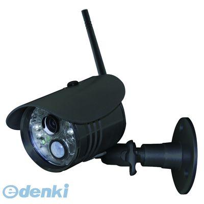 マザーツール [MT-INC200IR] 増設用ワイヤレスカメラ MTINC200IR
