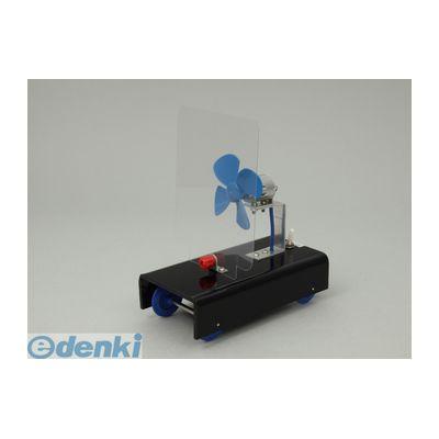アーテック(ArTec) [009756] ウィンドカー実験器10セット(ケース入) 4521718097565
