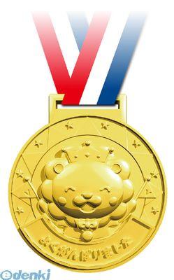 アーテック 001579 ゴールド3Dメダル 驚きの値段 ライオン 4521718015798 イベント 運動会 金メダル 発表会 子ども会 景品 体育祭 小学校 子供会 海外並行輸入正規品 保育園 幼稚園