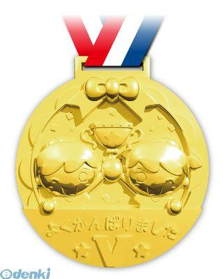 アーテック 卓出 001996 ゴールド3Dビックメダル フレンズ 4521718019963 イベント セール商品 記念 発表会 03125322-001 ゴールド3Dビッグメダル 景品 運動会