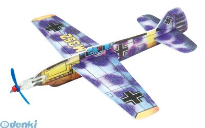 アーテック 007105 ソフトグライダー ソフトグライダー色おまかせ ATC-7105 一般玩具 信託 オンダ 03125358-001 Onda 外遊び 4901123011095 販売実績No.1