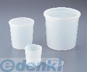アズワン 4-5316-03 試料保存容器 11-848-2 4531603