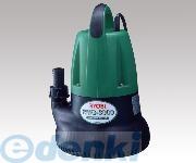 2-3298-01 水中ポンプ RMG-3000【50Hz】 2329801【送料無料】