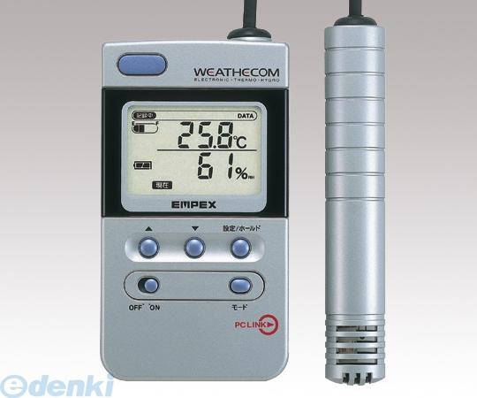 2-2740-01 高性能デジタル温度湿度計 EX-501 2274001【送料無料】