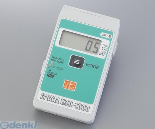 2-2502-01 デジタル静電電位測定器 KSD-1000 2250201【送料無料】