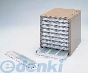[2-159-01] オペクト整理箱 本体 9段 215901