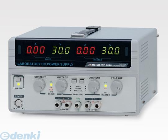 2-1435-01 多出力直流電源 GPS-2303 2143501【送料無料】