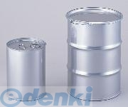 アズワン [1-9839-02]ステンレスドラム缶容器 クローズ缶60L 1983902 【送料無料】