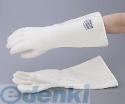 [1-9821-02] シリコーン耐熱手袋 H200-40L 1982102【送料無料】