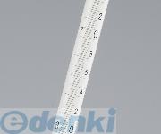 1-9775-02 試薬試験用温度計 No.2 1977502