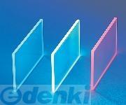 [1-8820-02] 機能性蛍光ガラス R7【50×70】 1882002【送料無料】