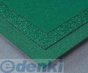 [1-8729-01] トリプルシート 緑2.3mm 1872901【送料無料】