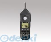 1-1448-01 マルチ環境測定器 LM-8102 1144801【送料無料】