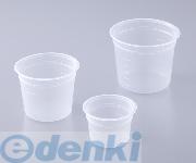 1-1457-52 ミニディスポカップ PP-N 30C 1145752