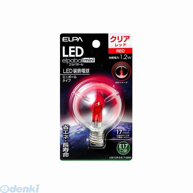 舗 朝日電器 ELPA LDG1CR-G-E17-G262 LED電球 G50 LDG1CRGE17G262 1年保証 E17