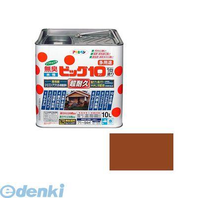 アサヒペン 4970925436856 アサヒペン 水性ビッグ10多用途 10L 232カーキー色