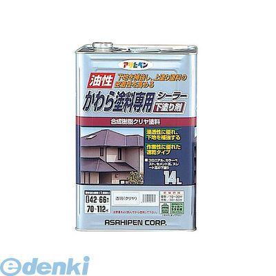 アサヒペン 4970925401571 アサヒペン かわら塗料専用シーラー 14L 透明 クリヤ