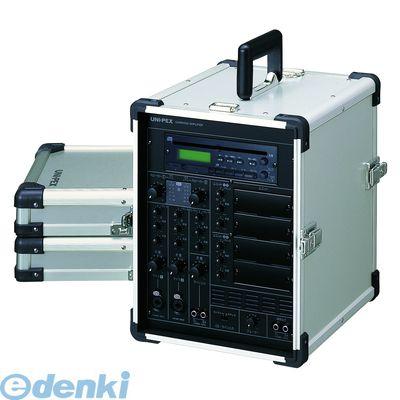 【ポイント最大40倍!12/5日限定!※要エントリー】UNIPEX(ユニペックス) [CGA-200DA]「直送」【代引不可・他メーカー同梱不可】 デジタルキャリングアンプ【100W+100W CD付】SDHC.USB対応 CGA200DA