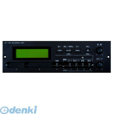 UNIPEX ユニペックス SDU-201 直送 代引不可・他メーカー同梱不可 SD/USBレコーダーユニット SDU201