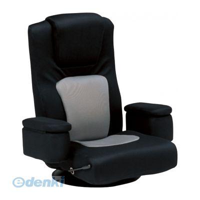 [LZ-082BK] 「直送」【代引不可・他メーカー同梱不可】 座椅子LZ082BK