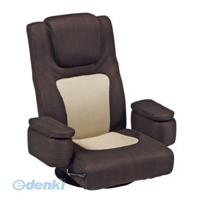 LZ-082BR 直送 代引不可・他メーカー同梱不可 座椅子LZ082BR