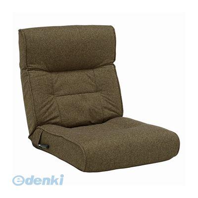LZ-4128BR 【4個入】 直送 代引不可・他メーカー同梱不可 座椅子LZ4128BR【送料無料】