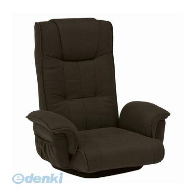 LZ-4272BR 【2個入】 直送 代引不可・他メーカー同梱不可 回転座椅子LZ4272BR