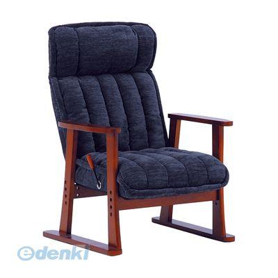 [LZ-4432NV] 「直送」【代引不可・他メーカー同梱不可】 座椅子LZ4432NV