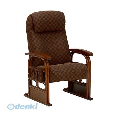 [RZ-1251BR] 「直送」【代引不可・他メーカー同梱不可】 高座椅子RZ1251BR