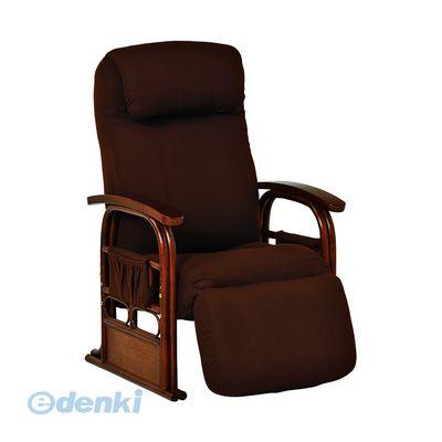 [RZ-1259BR] 「直送」【代引不可・他メーカー同梱不可】 ギア付き座椅子RZ1259BR